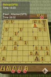 app_game_ishogisalon_8.jpg