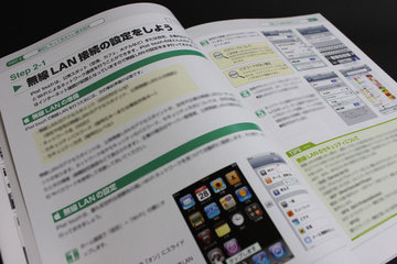 ipod_touch_perfect_manual_31_1.jpg