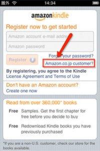 app_book_kindlej_2.jpg