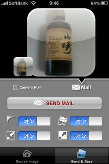 app_photo_iconcam_4.jpg