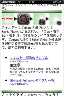 app_photo_iconcam_7.jpg