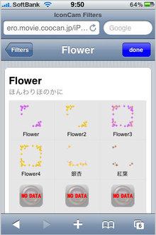 app_photo_iconcam_9.jpg