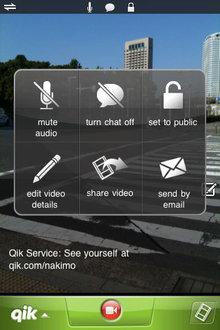 app_photo_qiklive_3.jpg