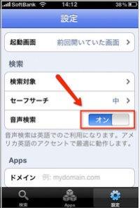 app_ref_googlemobileapp2_2.jpg