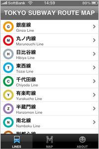 app_travel_japansubwaymap_2.jpg