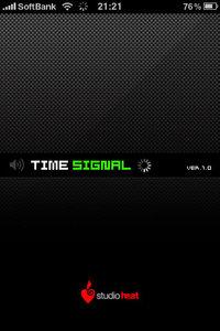 app_util_time_signal_1.jpg