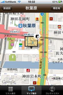 app_ent_buratamori_4.jpg