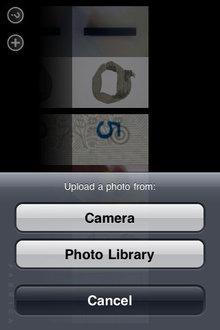 app_photo_exquisite_3.jpg