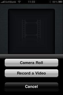 app_photo_videostabilizer_2.jpg