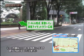 app_health_tokyomarathon_3.jpg