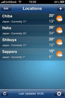 app_weather_pocketweather_1.jpg