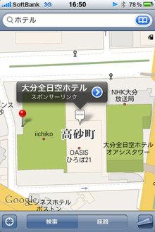 google_map_ad_1.jpg
