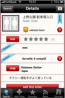 hanami_app_14.jpg