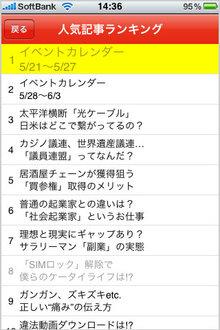 app_book_r25_4.jpg