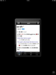 wisdon_ipad_update_1.jpg