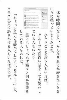 app_book_yumekana_4.jpg