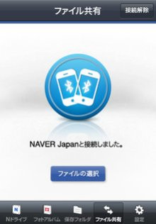app_prod_ndrive_6.jpg