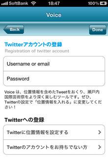 app_sns_artsetouchi_6.jpg