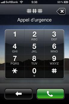 ios_emergency_lock_bug_2.jpg