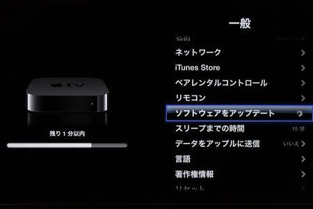 apple_tv_ios41_5.jpg
