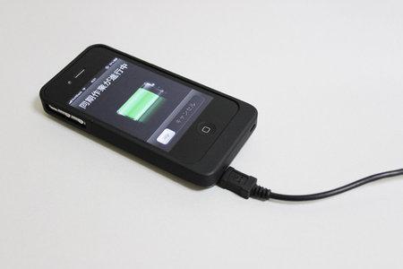eix_power_skin_iphone4_9.jpg
