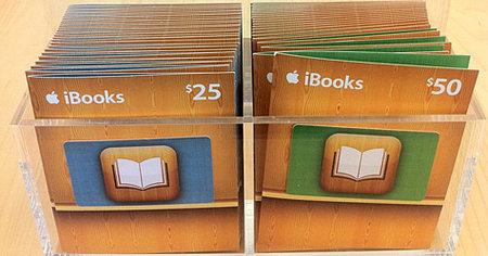 ibooks_giftcard_2.jpg
