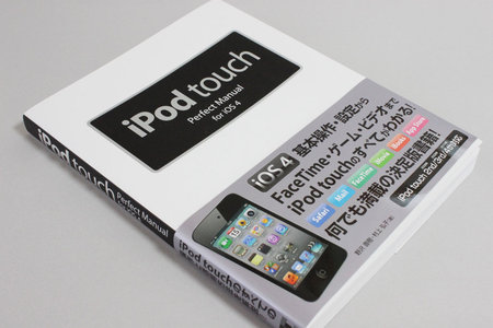 ipod_touch_perfect_manual_ios4_0.jpg