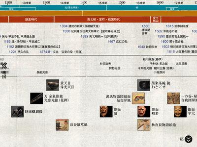 app_book_hosokawake_3.jpg