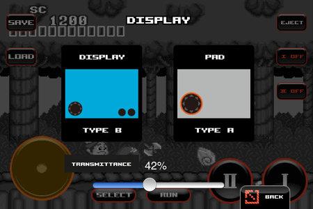 app_game_pcengiinegamebox_3.jpg
