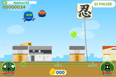 app_game_sumoninja_5.jpg