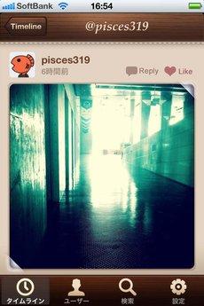 app_photo_scopy_4.jpg