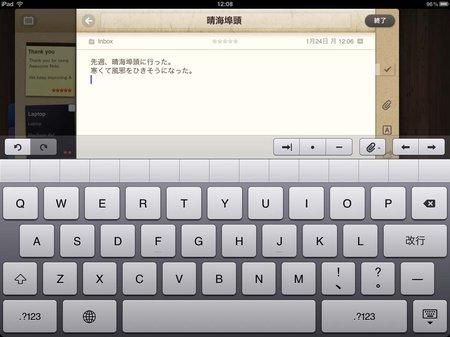 app_prod_awesomenote_1.jpg