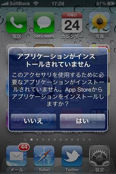 jackpot_slots_iphone_9.jpg