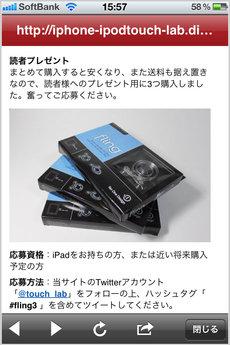 app_ent_atatter_4.jpg