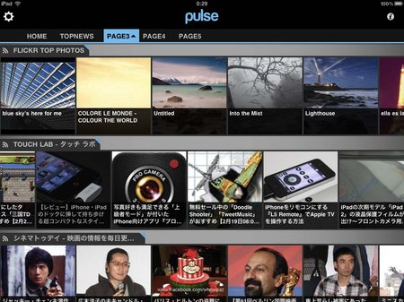 app_news_pulse_news_reader_10.jpg