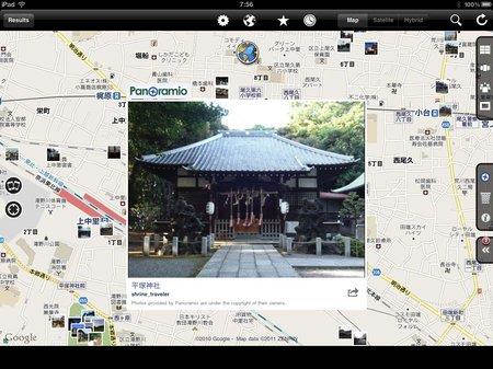 app_photo_geo_photo_explorer_1.jpg
