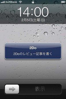 app_prod_2do15.jpg