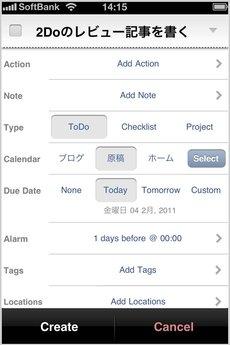 app_prod_2do_2.jpg