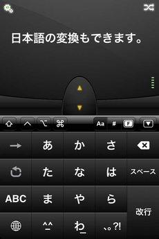 app_util_mobile_mouse_pro_16.jpg