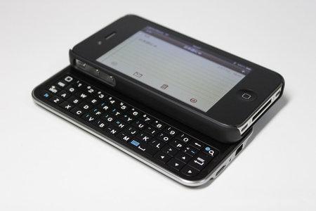 boxwave_keyboard_buddy_case_iphone4_10.jpg