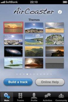 app_ent_aircoaster_1.jpg