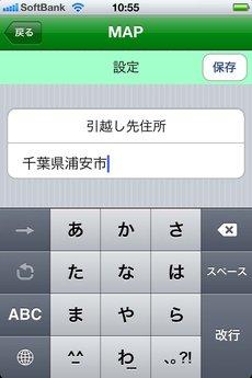 app_life_hikkoshi_guide_09.jpg