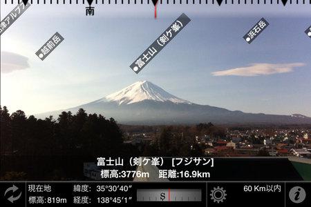 app_navi_aryama1000_3.jpg