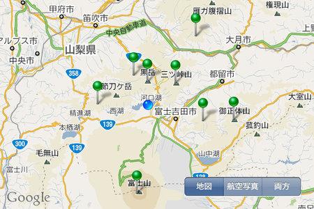 app_navi_aryama1000_4.jpg