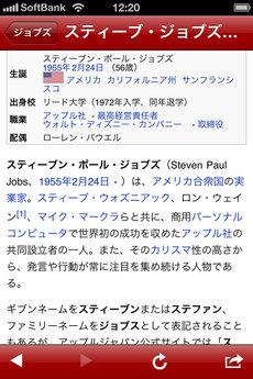 app_ref_searchit_13.jpg