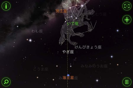 app_edu_star_walk_10.jpg