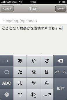 app_life_zapd_5.jpg