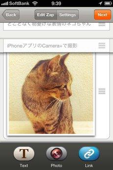 app_life_zapd_6.jpg