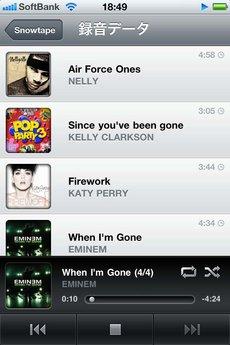 app_music_snowtape_radio_8.jpg