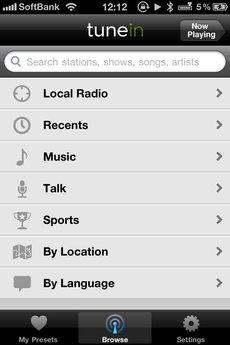 app_music_tuneinradio_3.jpg